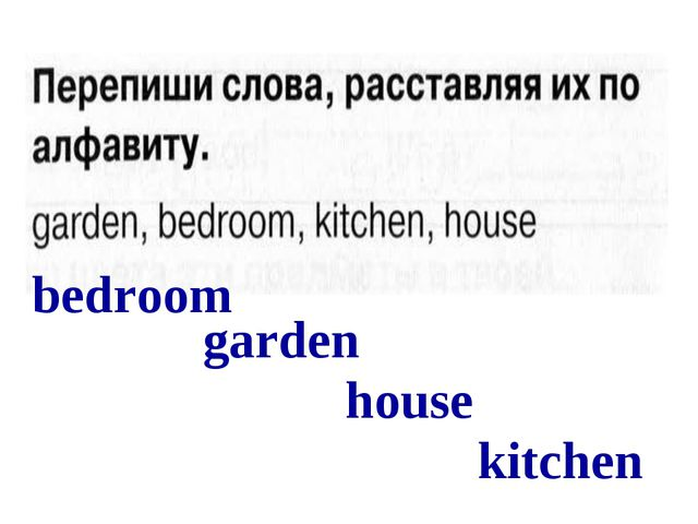 bedroom garden house kitchen