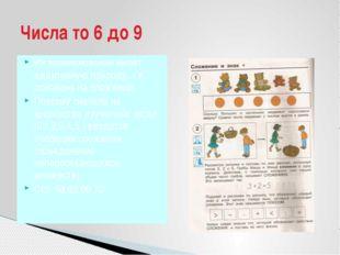 Новое число получается как результат сложения числа 5 с числами 1,2,3,4,5 и р