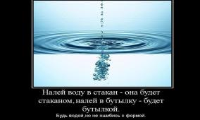 hello_html_7b019123.png