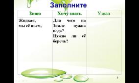 hello_html_m6fbacf5b.png