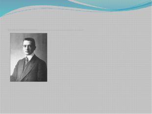 В Ташкентской гимназии Мустафа впервые услышал имя Керенского. Керенский и Ш