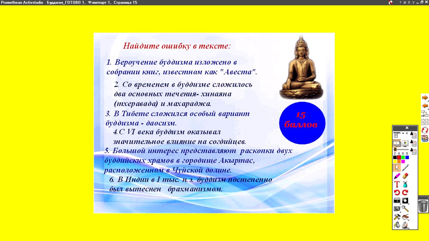 hello_html_6f02aaf.png