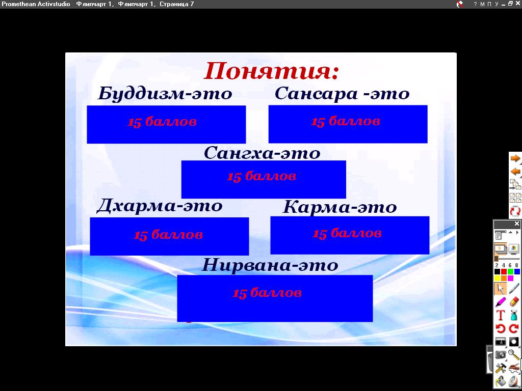 hello_html_m36f665e5.png