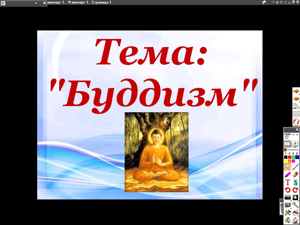 hello_html_m377e30b.png