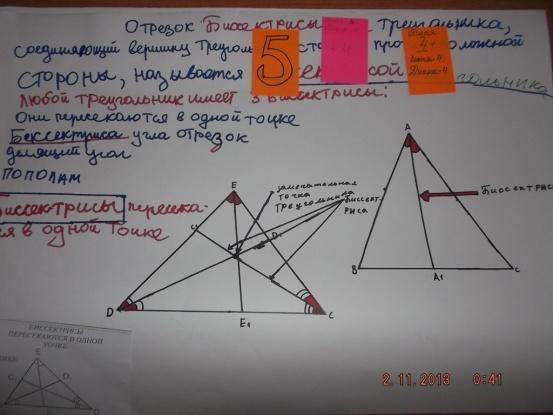 E:\ПСШ2013\Курсы\2 этап\фото работ уч-ся\DSCF3553.JPG