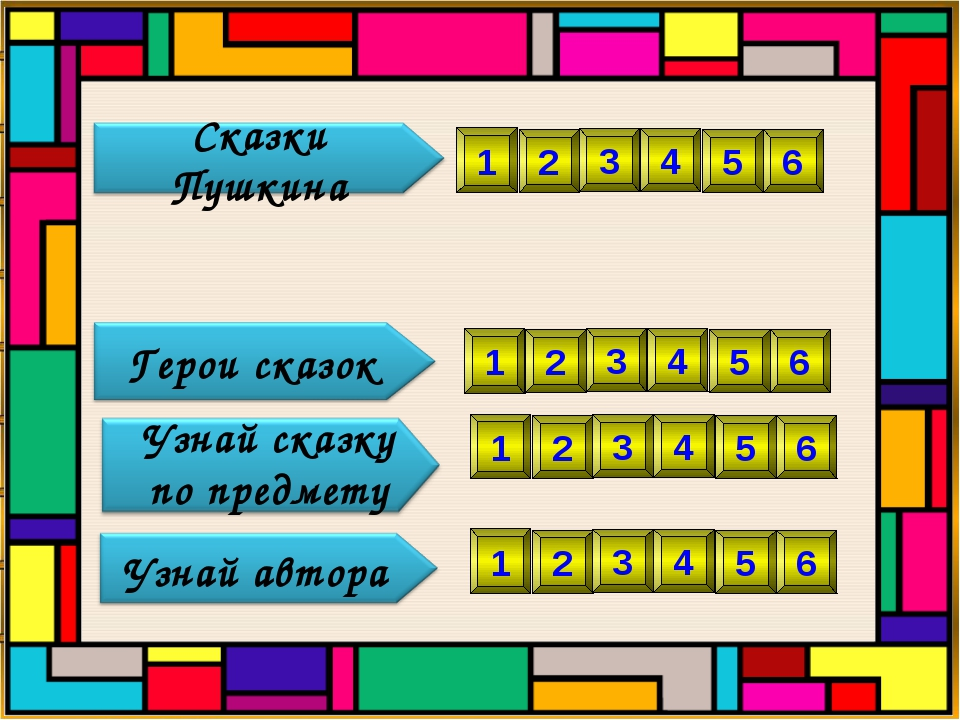 1 2 3 4 5 6 1 2 3 4 5 6 1 2 3 4 5 6 1 2 3 4 5 6
