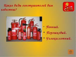 Пожарным - рыжим и седым, В дерюжках дымных и прожженных, Как всем оплаканны