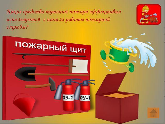 Источники иллюстраций http://www.sunhome.ru/UsersGallery/wallpapers/36/171405...