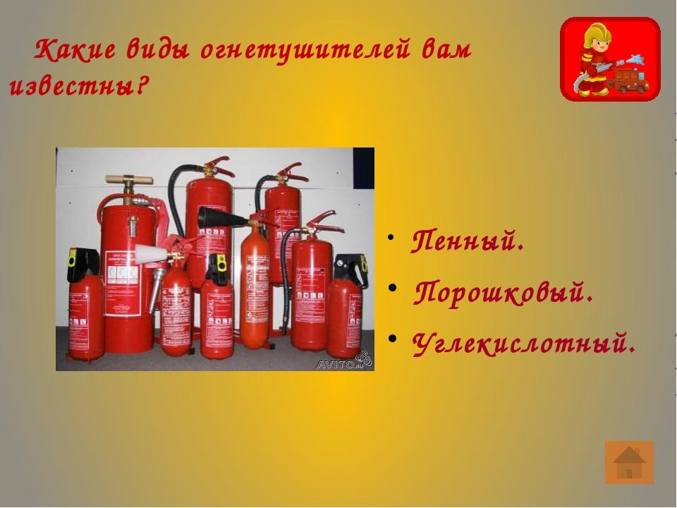 Пожарным - рыжим и седым, В дерюжках дымных и прожженных, Как всем оплаканны...