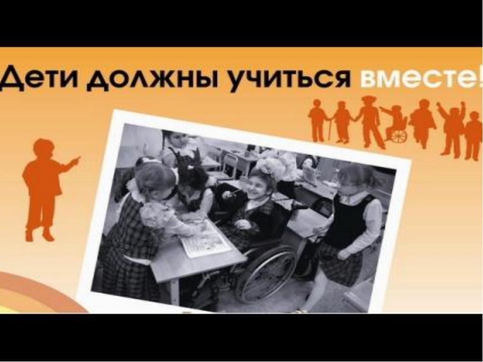 «Новая школа - это школа для всех. В любой школе будет обеспечиваться успешн...