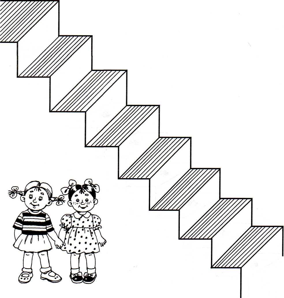 Приколы, лестница картинки для детей
