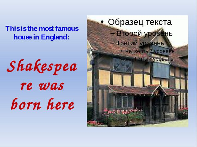This is the most famous house in England: Shakespeare was born here