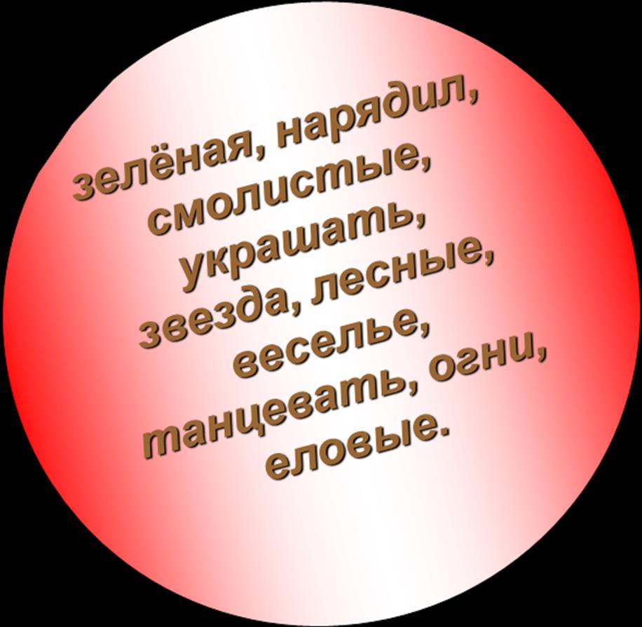 hello_html_1f96fa31.png