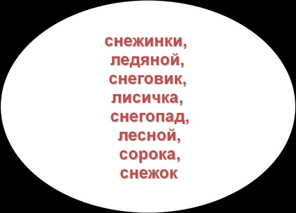 hello_html_m33c1b375.png