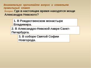 Домашнее задание: § 13, вопросы на с. 113 Творческое задание: изготовить схем