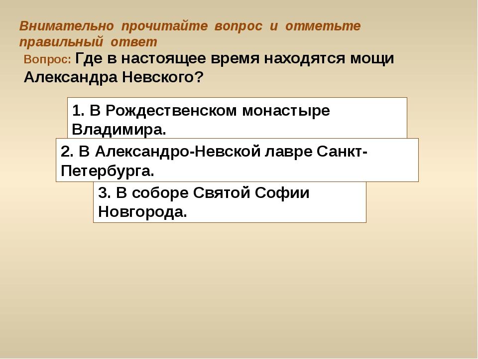 Домашнее задание: § 13, вопросы на с. 113 Творческое задание: изготовить схем...
