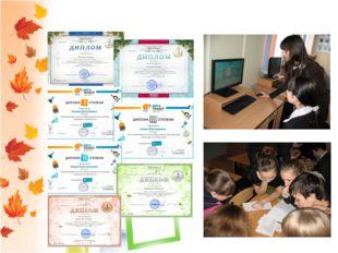 Учебные достижения обучающихся