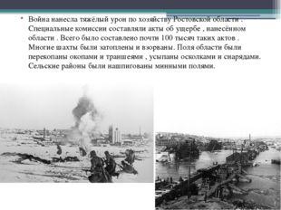 Война нанесла тяжёлый урон по хозяйству Ростовской области . Специальные коми