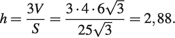http://reshuege.ru/formula/f1/f159cf65c23bf13d42b1e3deceaead4fp.png