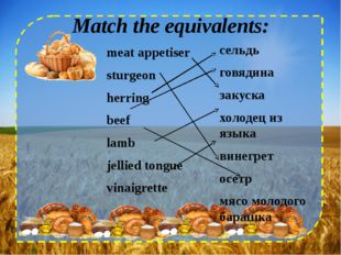 Match the equivalents: meat appetiser sturgeon herring beef lamb jellied tong