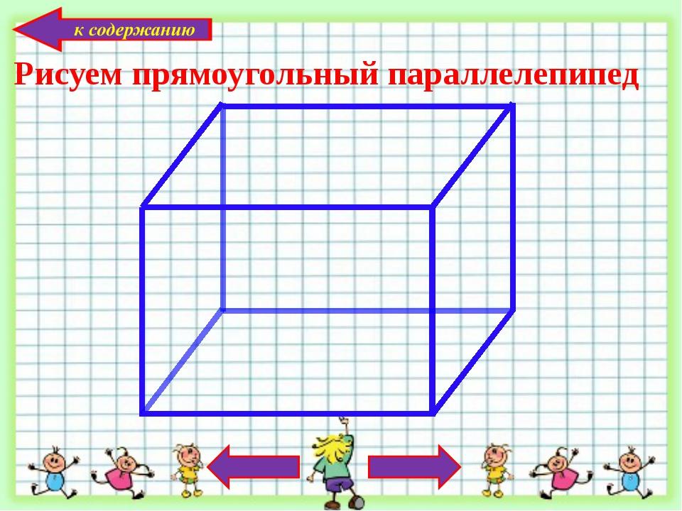 Учитель: Викторова Светлана Анатольевна 5 класс