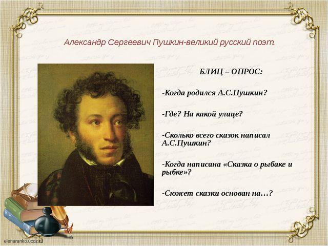 пушкин александр матерные тихи этом