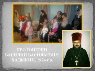В Сулинском благочинии имеется одна приходская школа при приходе Свято-Покров