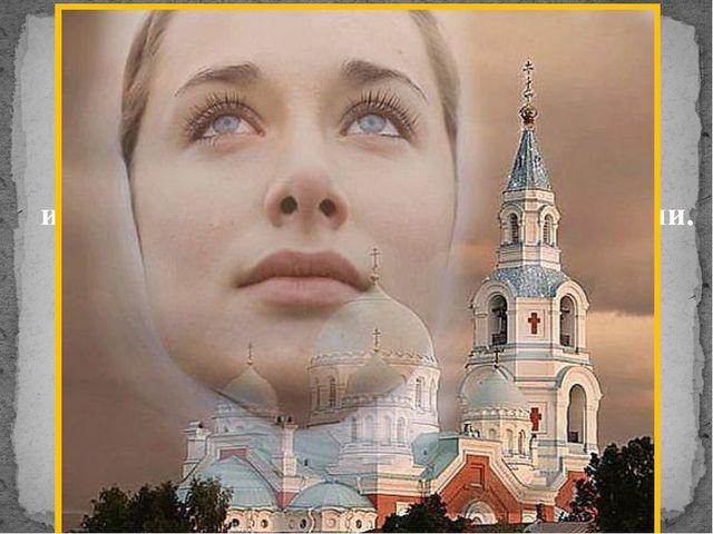 После освобождения города, служб в Храме некоторое время не проводилось, а во...