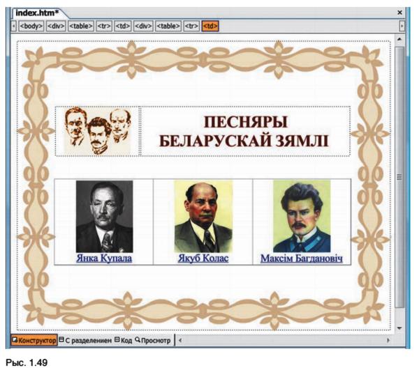 C:\Users\Администратор\Desktop\QIP Shot - Screen 074.png