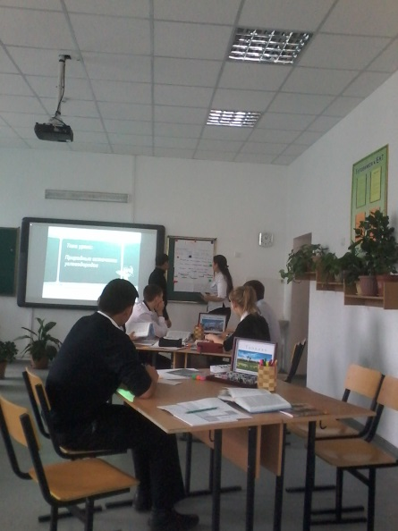 C:\Users\Зарина\Desktop\11 класс Открытый урок\Видео и фото материалы\20140102_005012.jpg