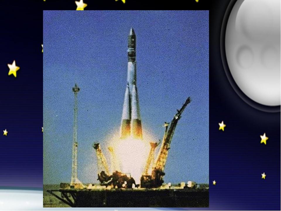 Картинки ракета восток вокруг земли