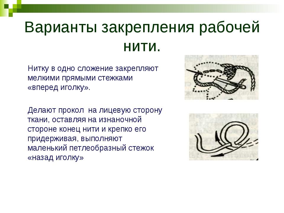Новости производителя наборов для рукоделия РИОЛИС