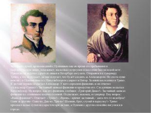 Забавный случай, произошедший с Пушкиным еще во время его пребывания в Царско