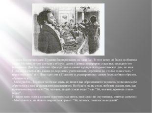 Живя в Екатеринославе, Пушкин был приглашен на один бал. В этот вечер он был