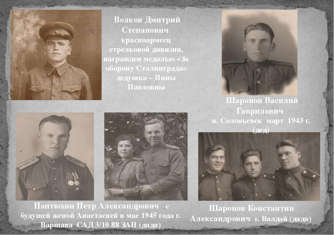 Пантюхин Петр Александрович с будущей женой Анастасией в мае 1945 года г. Ва...