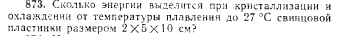 hello_html_343a1ce6.png