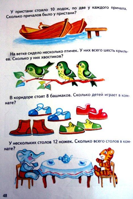 http://i061.radikal.ru/1102/04/072b4dc51d0a.jpg
