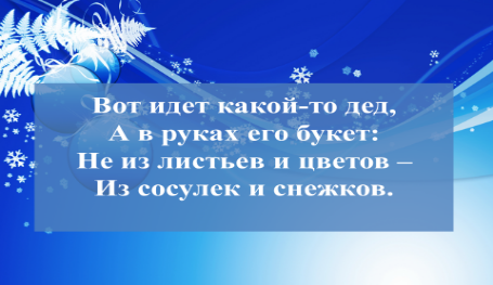 hello_html_m2b7756c5.png