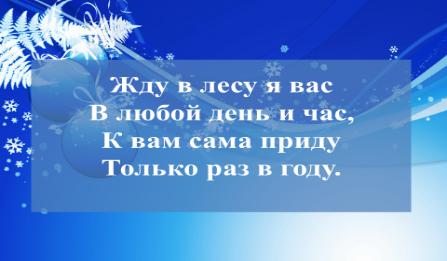 hello_html_m514bc3ad.png