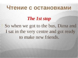 The 1st stop So when we got to the bus, Dima and I sat in the very centre and
