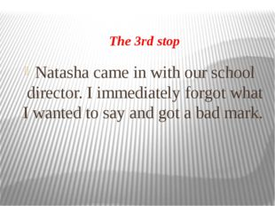 The 3rd stop Natasha came in with our school director. I immediately forgot w