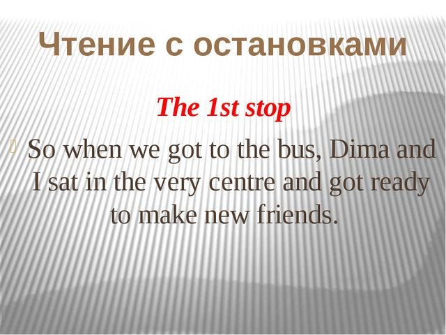 The 1st stop So when we got to the bus, Dima and I sat in the very centre and...