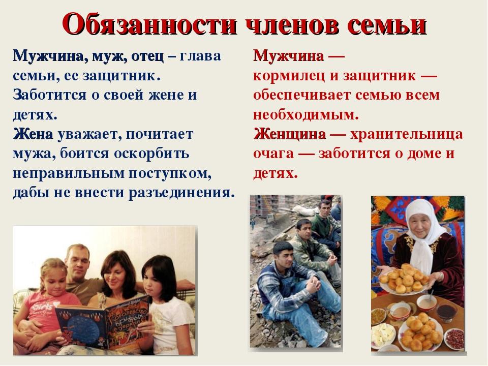 ознакомления расписанием мужчина без семьи и детей почему самолету Путина