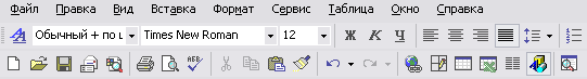hello_html_568fdcb.png