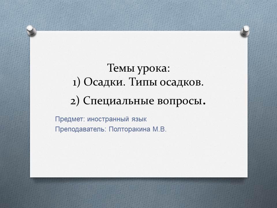 hello_html_5fa11e01.jpg