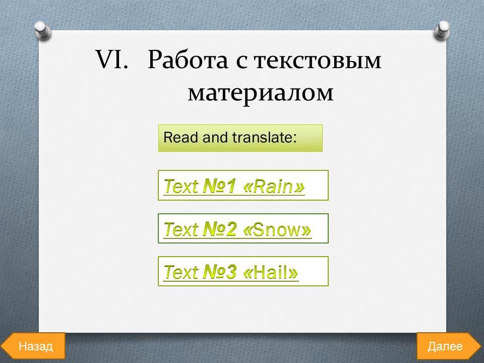 hello_html_m3b54e13.jpg