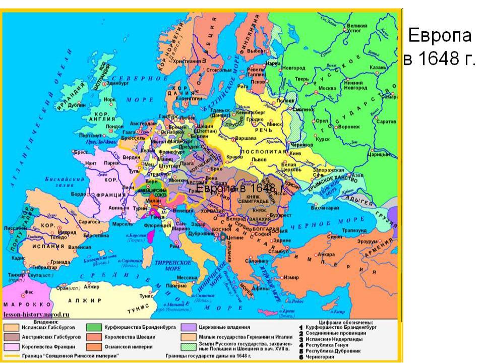 карта европы 18 века бывают