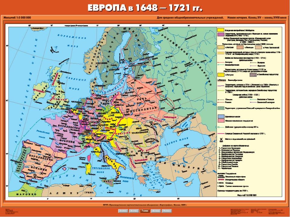 становится страшно, карта европы 18 века одном