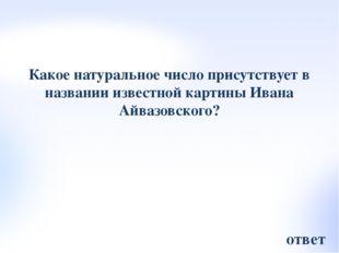Севастополь http://image.zn.ua/media/images/original/Jan2013/50636.jpg http:/