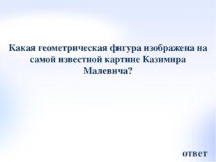 Кубизм http://iskysstvoxxvek.narod.ru/Images/kybizm/2.jpg http://www.vlasta-t